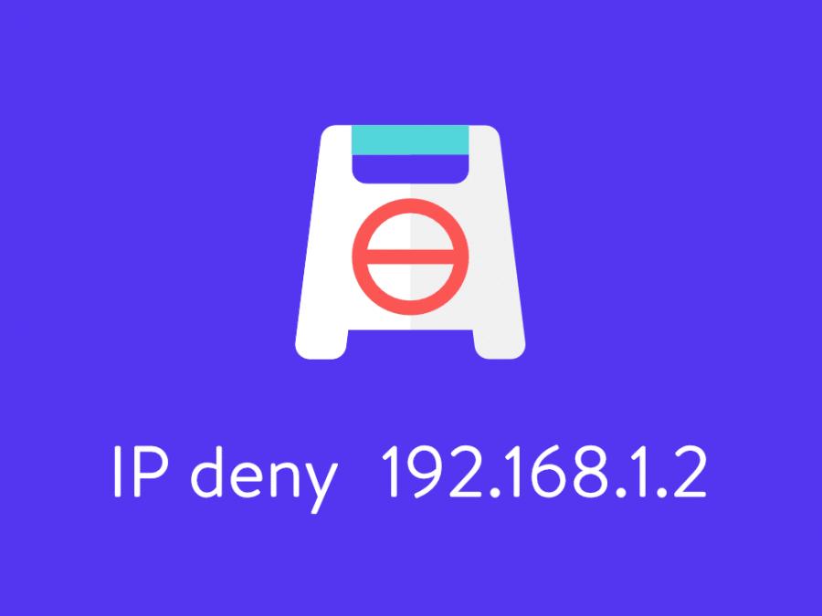 Permitir ou Bloquear IP com o IIS